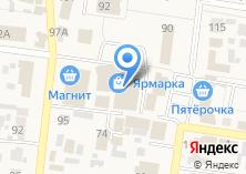 Компания «Волга-Инвест» на карте