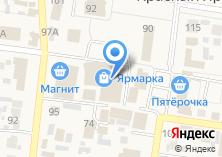 Компания «Дельта L» на карте