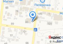 Компания «Поволжский банк Сбербанка России» на карте