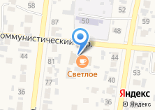 Компания «Светлое» на карте