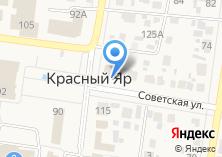 Компания «УФК Управление Федерального казначейства по Самарской области» на карте
