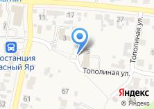 Компания «Общество инвалидов Красноярского района» на карте