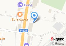 Компания «Баку» на карте