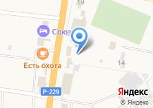 Компания «Михалыч» на карте