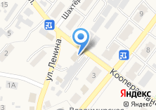 Компания «Alex» на карте