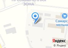 Компания «Самарские мельницы» на карте