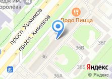Компания «Магазин канцелярских товаров на проспекте Химиков (г. Нижнекамск)» на карте