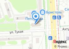 Компания «Канцстанция» на карте