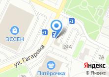 Компания «Центр полиграфии и канцелярских товаров» на карте