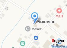Компания «Факторiя» на карте