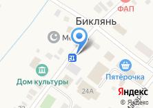 Компания «Рустал» на карте