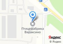 Компания «Вараксино» на карте