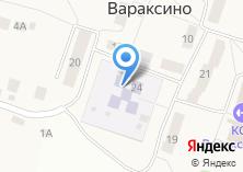 Компания «Вараксинский детский сад» на карте