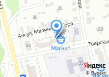 Компания «Пивобарин» на карте