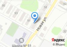 Компания «Промтовары» на карте