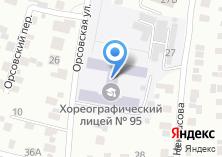 Компания «Хореографический лицей №95» на карте
