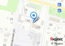 Компания «Пожарная часть №9» на карте