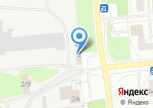 Компания «ИЗКМ» на карте
