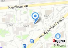 Компания «Фотостудия» на карте
