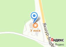 Компания «У лося» на карте