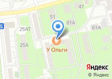 Компания «У Ольги» на карте