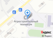 Компания «Профессиональное училище №23» на карте
