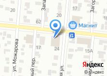 Компания «На Областной» на карте
