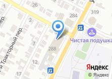 Компания «Рашаль» на карте