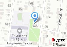 Компания «Район электрических сетей №2» на карте