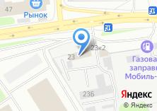 Компания «АРИАНА ТЕХНИЧЕСКОЕ СОПРОВОЖДЕНИЕ ЗАКАЗОВ» на карте
