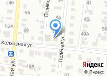 Компания «Полевой» на карте