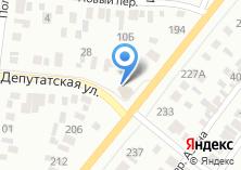 Компания «Удмуртагроснаб магазин запчастей для сельхозтехники и грузовиков» на карте