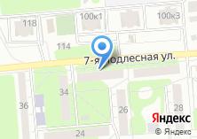 Компания «Общественная организация инвалидов Октябрьского района» на карте