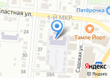 Компания «Детский сад №140» на карте