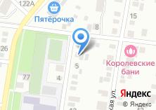 Компания «Купрум» на карте