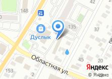 Компания «РусТоргКомплект» на карте
