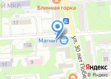 Компания «Шмотка» на карте