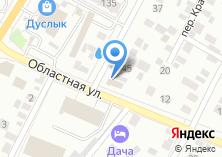 Компания «Бином-Авто» на карте