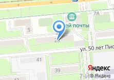 Компания «Центр повышения квалификации» на карте