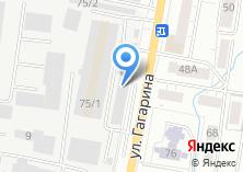 Компания «Комплексная тематическая экспедиция» на карте
