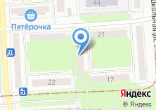 Компания «Компания по ремонту оргтехники» на карте