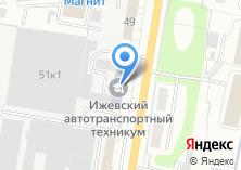 Компания «Профессиональное училище №42» на карте