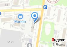 Компания «Био» на карте