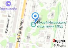 Компания «Музей истории Ижевского отделения Горьковской железной дороги» на карте