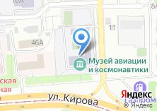 Компания «Народный музей истории авиации и космонавтики им. Ю. Гагарина» на карте