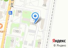Компания «Удмуртская транспортная прокуратура» на карте