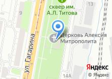 Компания «Храм Святителя Алексия» на карте