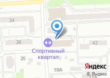 Компания «Строящееся административное здание по ул. Нижняя» на карте