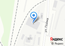 Компания «Баско сеть магазинов» на карте