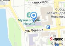 Компания «Машиностроительный лицей №8» на карте